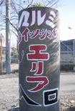 2005020801